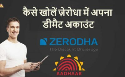 Open Zerodha Demat Account Hindi