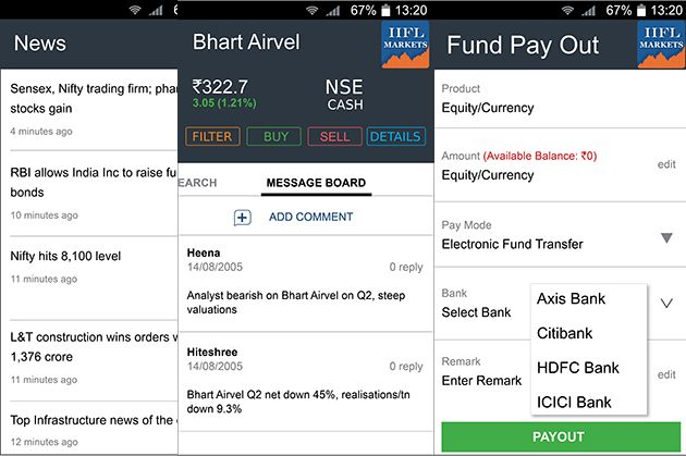 IIFL Market App Review