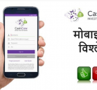 Cashcow Hindi Review